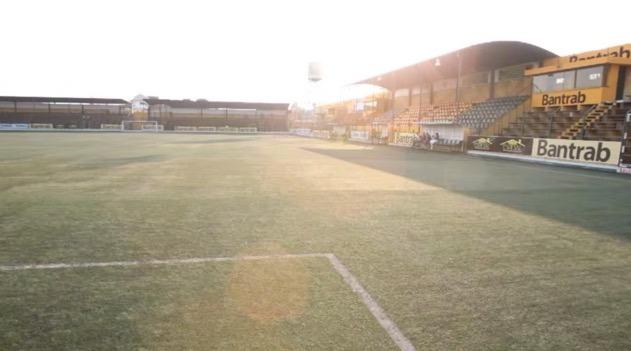 El estadio Julio Armando Cóbar es la casa de Deportivo Petapa. (Foto Prensa Libre: Hemeroteca PL)