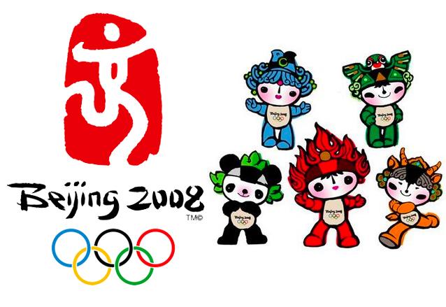 El logo oficial y las mascotas Fuwa de los Juegos Olímpicos de Pekín 2008. (Foto: Hemeroteca PL)