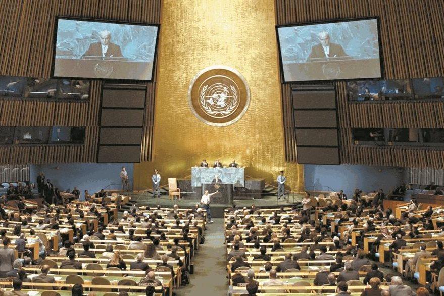 La Asamblea General de las Naciones Unidas es el órgano principal de las Naciones Unidas. (Foto: Hemeroteca PL)