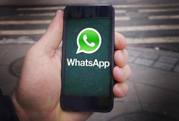 WhatsApp es una de las aplicaciones móviles que más a menudo se actualizan. (Foto: Hemeroteca PL).