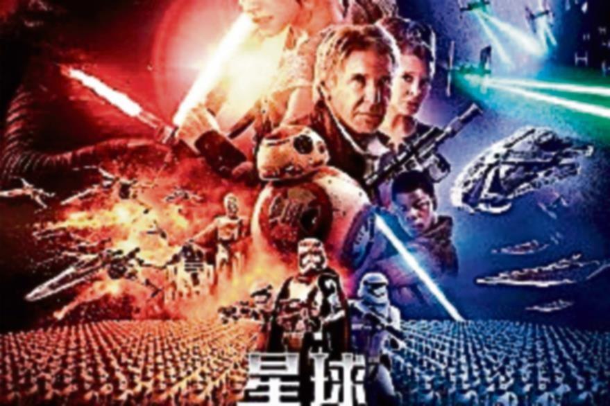 Óscar Isaac   no aparece en cartel promocional en China.