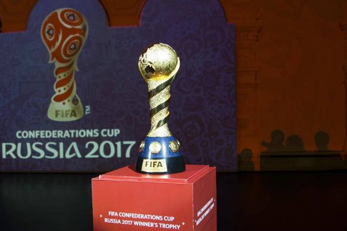 La Copa Confederaciones se realizará en Rusia del 17 de junio al 2 de julio del próximo año. (Foto Prensa Libre: Hemeroteca)