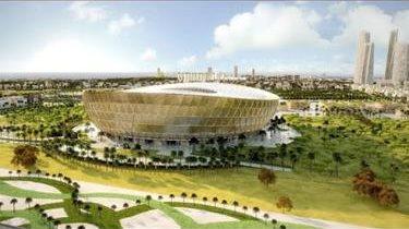 Un estadio futurista