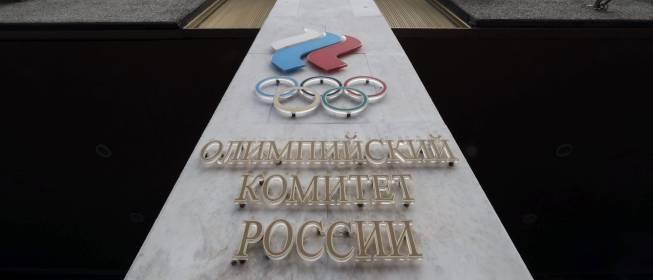 El escándalo de dopaje que sacude a Rusia los puso al borde de no poder participar en los Juegos. (Foto Prensa Libre: Hemeroteca)