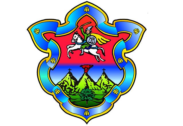 Escudo que utiliza la Municipalidad de Antigua Guatemala. (Foto: Hemeroteca PL)