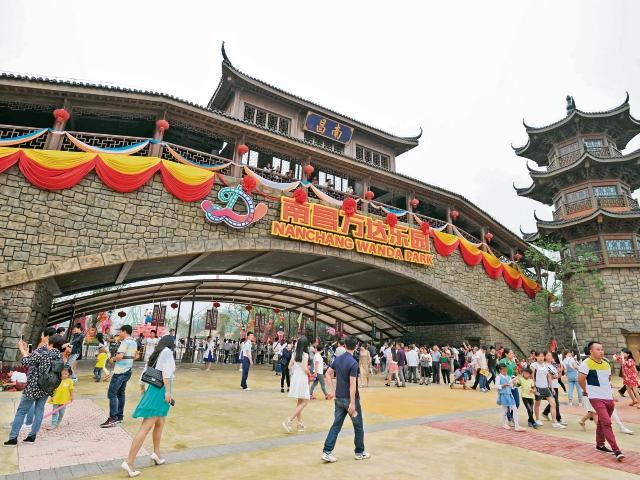 El parque temático Ciudad Wanda, abierto el fin de semana, es el primero de su tipo en China.(Foto Prensa Libre: AFP)