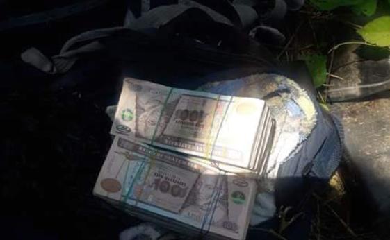 Dinero en efectivo localizado en bus con rumbo a Tecún Umán. (Foto Prensa Libre: Cortesía).