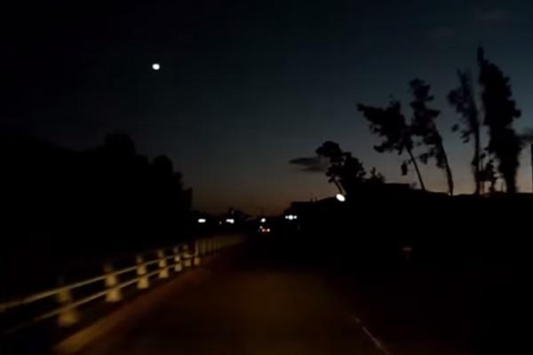 """<p>Un meteorito fue captado en los cielos de Japón. (Foto Prensa Libre: YouTube)<br _mce_bogus=""""1""""></p>"""