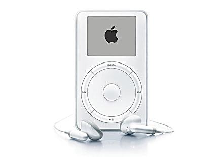 iPod del 2001. (Foto Prensa Libre: Hemeroteca PL)