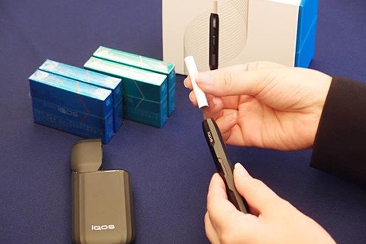 El dispositivo electrónico permite utilizar cigarrillos sin producir ceniza.