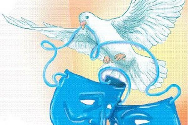 <p>Hoy empieza festival Sentir la Paz.</p>