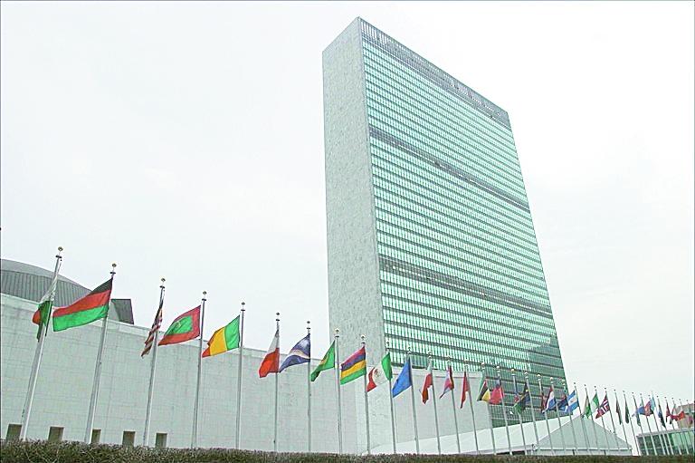 Sede de la Organización de Naciones Unidas en Nueva York, Estados Unidos. (Foto: Hemeroteca PL)