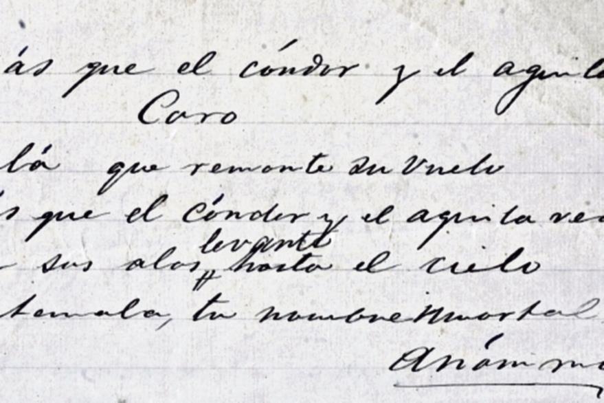 El Himno Nacional de Guatemala es un símbolo patrio