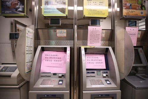 Tres ladrones piratearon cajeros automáticos del First Bank de Taiwán.