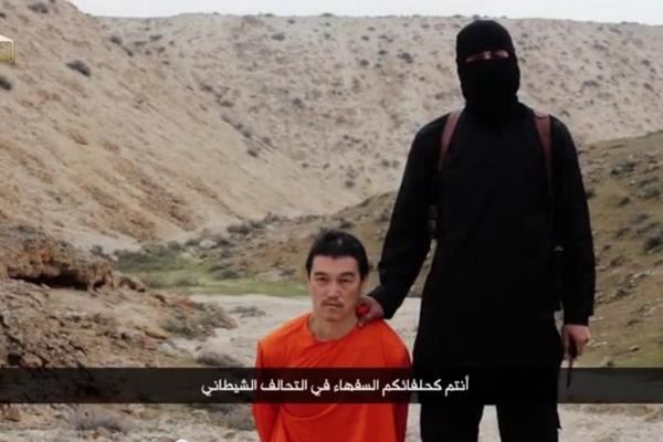 Estado Islámico decapita a rehén japonés. (Foto Prensa Libre: actualidad.rt.com)