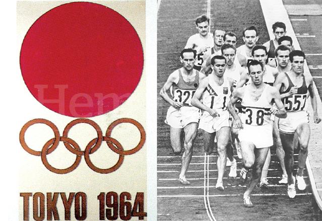Competencia de 5 mil metros en la que el belga Allonsius (38) encabeza la competencia en los Juegos Olímpicos de Tokyo, Japón 1964. (Foto: Hemeroteca PL)