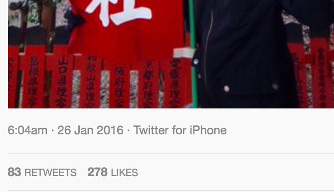 Twitter indica desde qué tipo de móvil fue subido el tuit (Foto Prensa Libre: The Next Web).