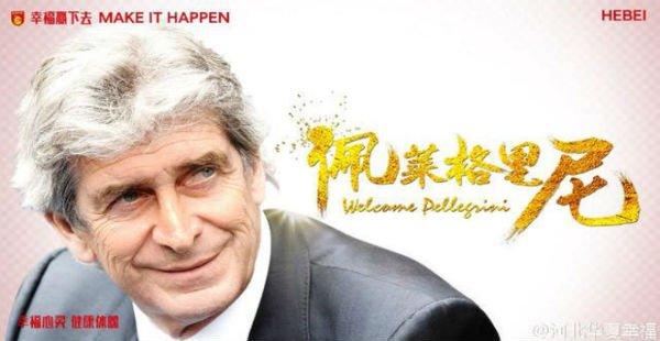 Con esta imagen fue recibido Pellegrini en su nuevo club. (Foto Prensa Libre: Redes Sociales)