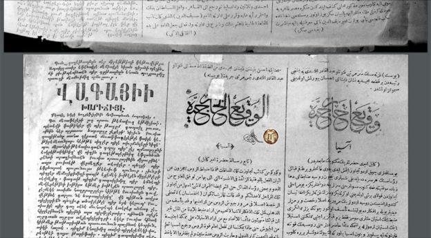 Durante un tiempo, el periódico al-Furat, fundado en 1867, se publicó en la escritura de armenia (izquierda), así como en árabe. ALEPPO NATIONAL ARCHIVES
