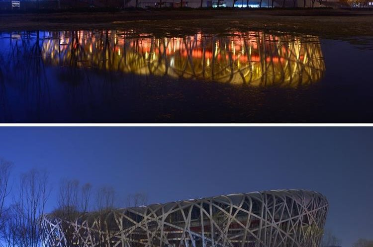 This combination of photographs shows the National Stadium, known as the Bird