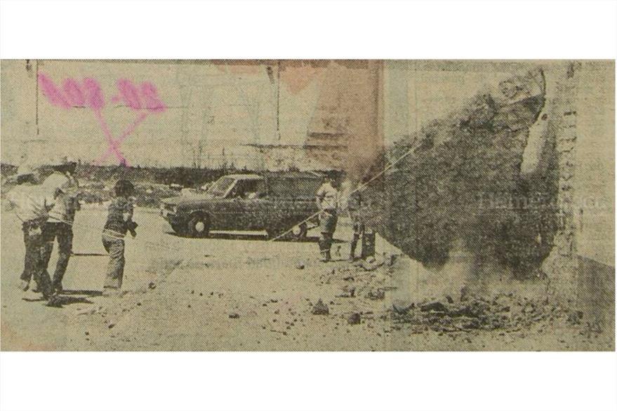 Descombramiento da paso a la reconstrucción, en marzo de 1976. (Foto: Hemeroteca PL)