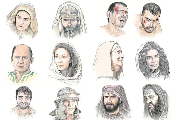 Qué sabemos de los personajes de La Pasión?<br />