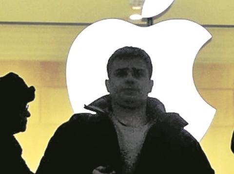 Apple y el Pentágono desarrollarán tecnología militar.