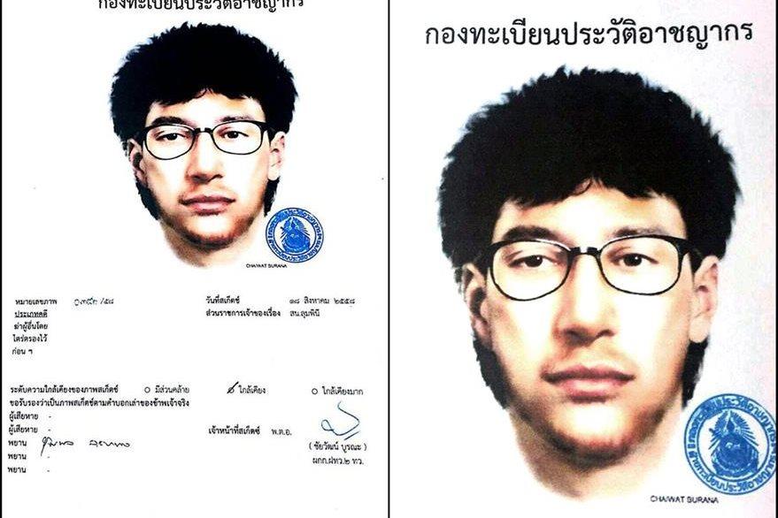 Foto robot del principal sospechoso del atentado en Bangkok, Tailandia que dejó 20 muertos. (Foto Prensa Libre: AP).