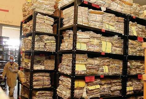 Documentos que la Procuraduría de los Derechos Humanos halló en el Archivo de la Policía Nacional, donde se evidencian las violaciones por parte de los gobiernos militares contra estudiantes y sindicalistas. (Foto Prensa Libre)