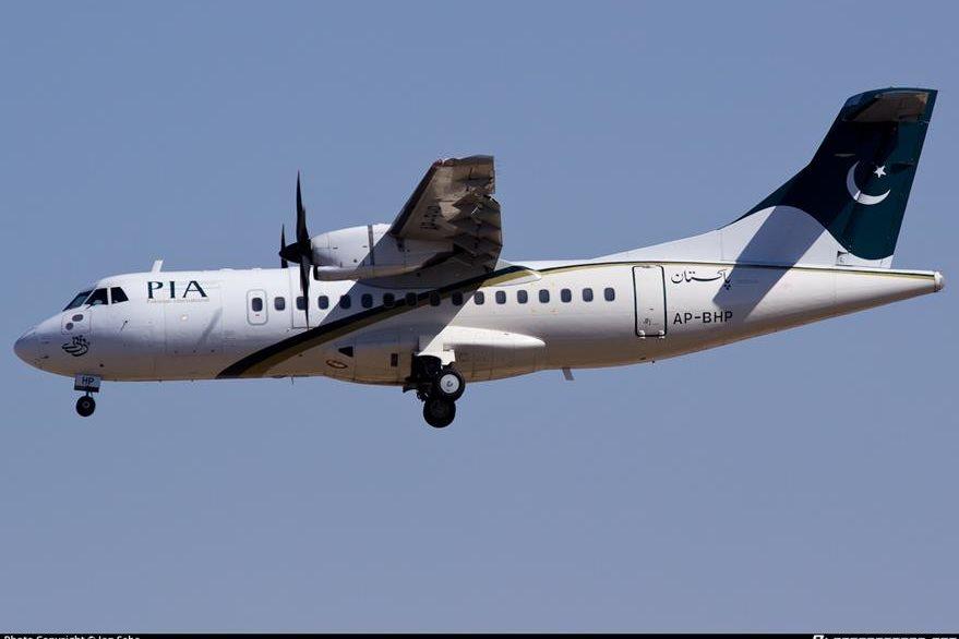 La aeronave similiar a la desaparecida cubría la ruta entre Chitral e Islamabad.