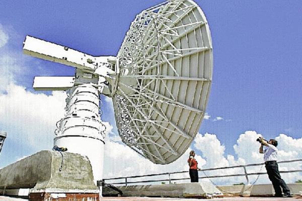 Empresa especializada en comunicaciones inhalámbricas operará en el país.  (Hemeroteca PL)