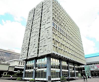 La Junta Monetaria dio el aval a la propuesta para colocar US$891 millones en bonos del tesoro. (Foto Prensa Libre: HemerotecaPL)