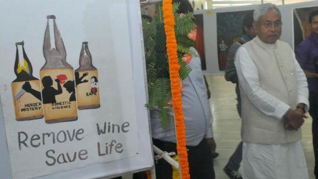 En Bihar, el tercer estado más poblado de India, se aprobó la prohibición total de la venta y consumo de alcohol en abril de este año. PRASHANT RAVI