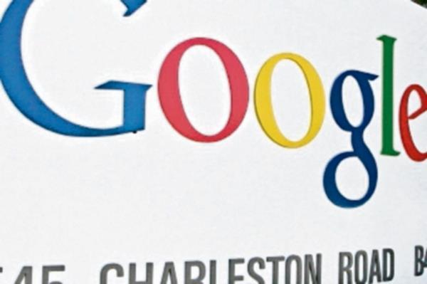 Google pierde  terreno paulatinamente frente a sus adversarios tecnológicos. (Foto Prensa Libre: Hemeroteca PL)