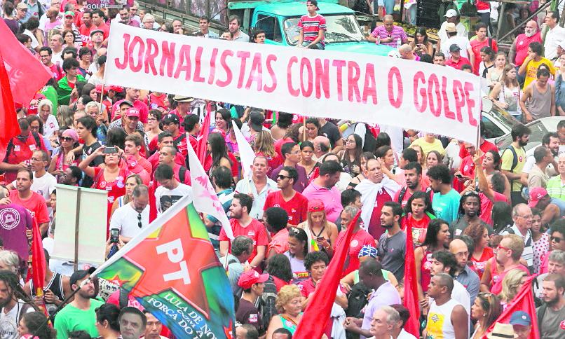 Miles de personas se han manifestado en Brasil, tanto para apoyar como para repudiar al régimen de Dilma Rousseff. (Foto: Hemeroteca PL)
