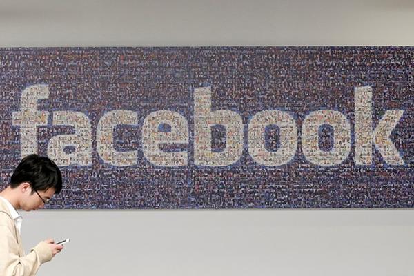 <p>Facebook busca competir con las redes sociales dedicadas a los profesionales (Foto Prensa Libre: AP).</p>